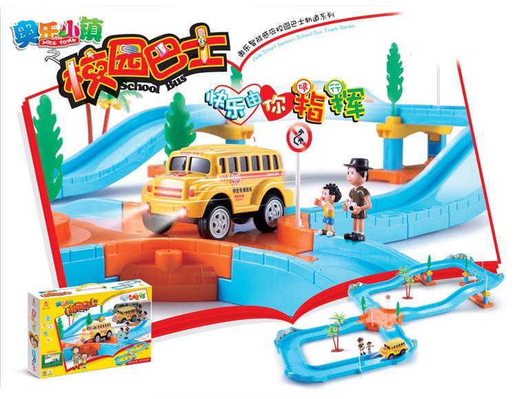 校园巴士轨道车
